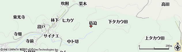愛知県豊田市鍋田町(杤迫)周辺の地図