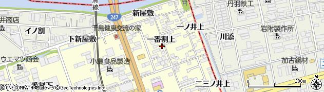 愛知県東海市名和町(一番割上)周辺の地図