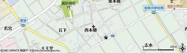 愛知県豊明市沓掛町(西本郷)周辺の地図