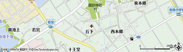 愛知県豊明市沓掛町(丘下)周辺の地図