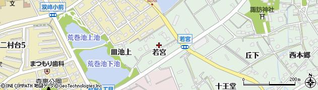 愛知県豊明市沓掛町(若宮)周辺の地図