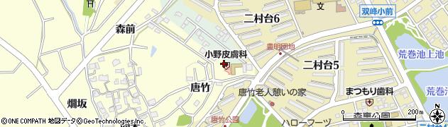 愛知県豊明市間米町(唐竹)周辺の地図