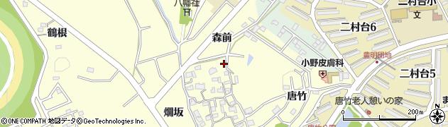 愛知県豊明市間米町(森前)周辺の地図