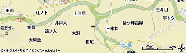 愛知県豊田市坂上町(大洞)周辺の地図