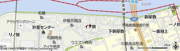 愛知県東海市南柴田町(イノ割)周辺の地図