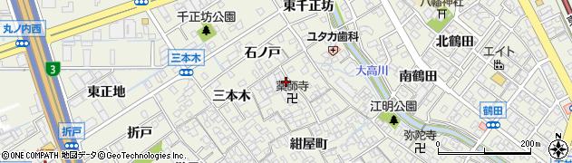 愛知県名古屋市緑区大高町(高見)周辺の地図