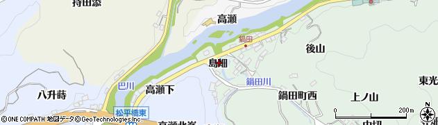 愛知県豊田市鍋田町(島畑)周辺の地図