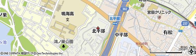 愛知県名古屋市緑区大高町(北平部)周辺の地図