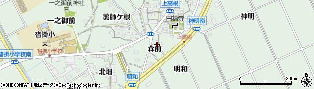 愛知県豊明市沓掛町(森前)周辺の地図