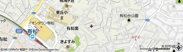日本車輌有松社宅周辺の地図
