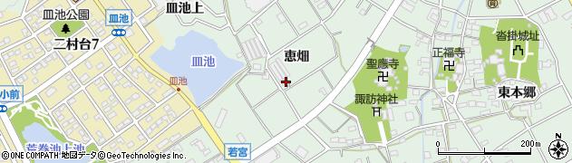 愛知県豊明市沓掛町(恵畑)周辺の地図