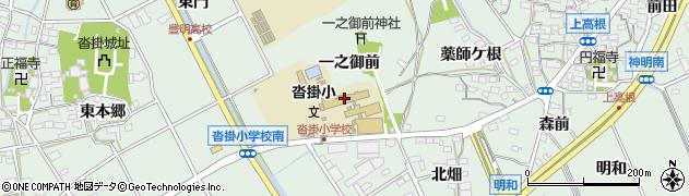 愛知県豊明市沓掛町(一之御前)周辺の地図