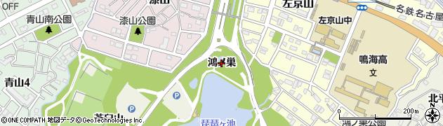 愛知県名古屋市緑区鳴海町(鴻ノ巣)周辺の地図