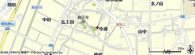 愛知県みよし市明知町(小浦)周辺の地図