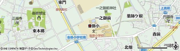 愛知県豊明市沓掛町(坂下)周辺の地図