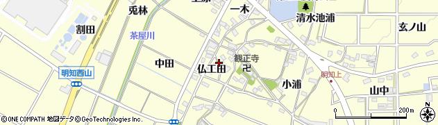 愛知県みよし市明知町(仏工田)周辺の地図
