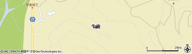 静岡県静岡市葵区牛妻周辺の地図