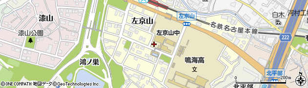 愛知県名古屋市緑区左京山周辺の地図