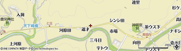 愛知県豊田市坂上町(道才)周辺の地図