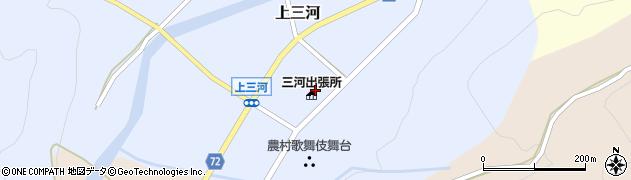 佐用町三河出張所周辺の地図
