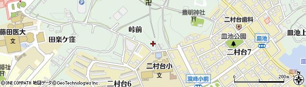 愛知県豊明市沓掛町(峠前)周辺の地図