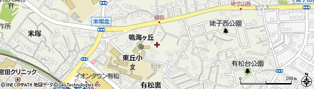 愛知県名古屋市緑区鳴海町(有松裏)周辺の地図