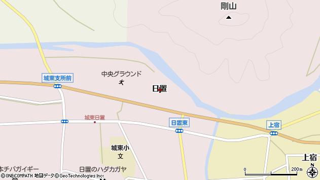 〒669-2441 兵庫県丹波篠山市日置の地図