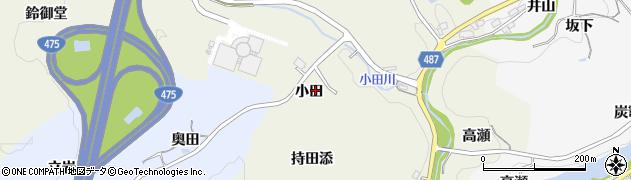 愛知県豊田市古瀬間町(小田)周辺の地図