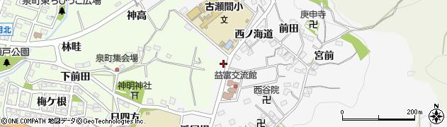 愛知県豊田市志賀町(後山)周辺の地図