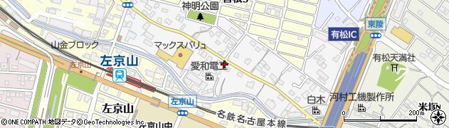 愛知県名古屋市緑区四本木周辺の地図