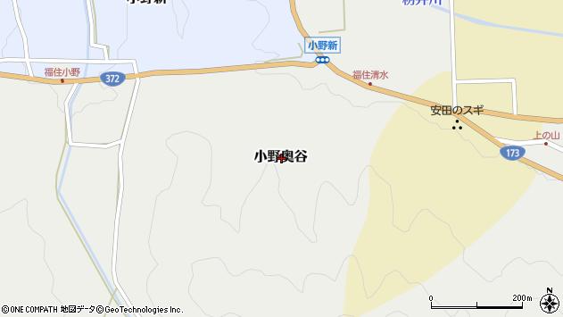 〒669-2522 兵庫県丹波篠山市小野奥谷の地図