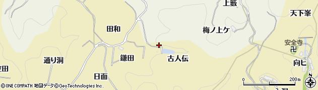 愛知県豊田市坂上町(古人伝)周辺の地図