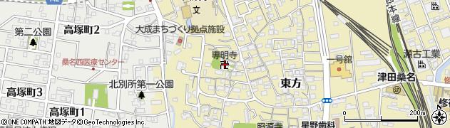 専明寺周辺の地図