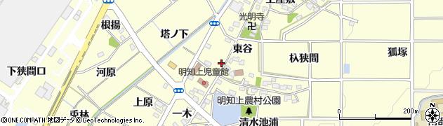 愛知県みよし市明知町(東谷)周辺の地図