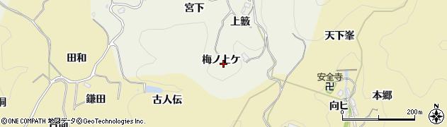 愛知県豊田市石楠町(梅ノ上ケ)周辺の地図