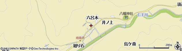 愛知県豊田市坂上町(六呂木)周辺の地図