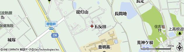 愛知県豊明市沓掛町(五反田)周辺の地図