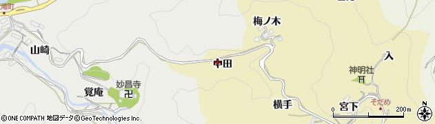愛知県豊田市坂上町(中田)周辺の地図