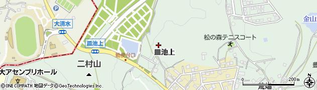 愛知県豊明市沓掛町(皿池上)周辺の地図