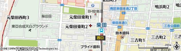 愛知県名古屋市南区元柴田東町2丁目1-1周辺の地図