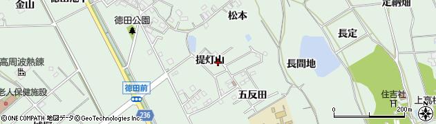 愛知県豊明市沓掛町(提灯山)周辺の地図