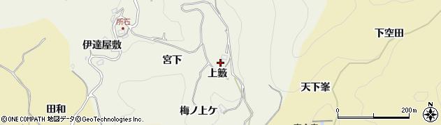 愛知県豊田市石楠町(上籔)周辺の地図