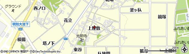 愛知県みよし市明知町(上屋敷)周辺の地図