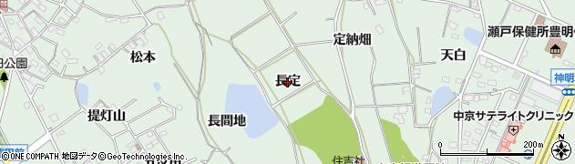 愛知県豊明市沓掛町(長定)周辺の地図