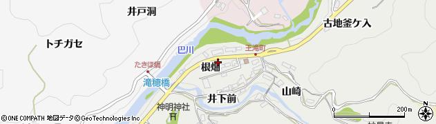 愛知県豊田市王滝町(根畑)周辺の地図