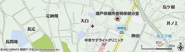 愛知県豊明市沓掛町(天白)周辺の地図