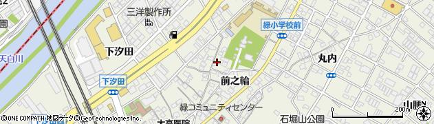 愛知県名古屋市緑区鳴海町(前之輪)周辺の地図
