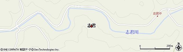 島根県美郷町(邑智郡)志君周辺の地図