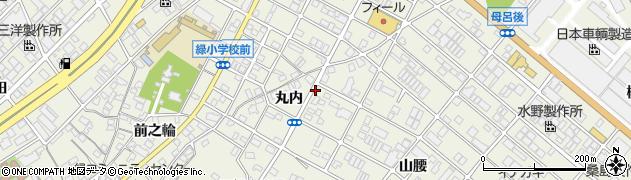 愛知県名古屋市緑区鳴海町(丸内)周辺の地図