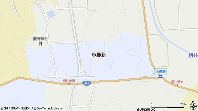 〒669-2523 兵庫県丹波篠山市小野新の地図